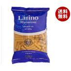 【送料無料】【2ケースセット】ラティーノ マカロニ 250g×20袋入×(2ケース)