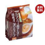送料無料 【2ケースセット】宝幸 カマンベールチーズと国産オニオンのスープ 4食入り 32g×12袋入×(2ケース)