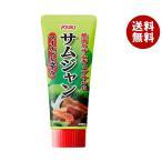 【送料無料】【2ケースセット】ユウキ食品 サムジャン チューブ 90g×10本入×(2ケース)