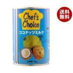 送料無料 ユウキ食品 ココナッツミルク 400g缶×12個入