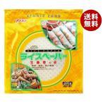 【送料無料】【2ケースセット】ユウキ食品 ライスペーパー(生春巻の皮) 200g袋×20個入×(2ケース)