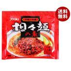 【送料無料】ユウキ食品 担々麺の素 70g×20袋入