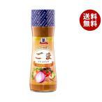 送料無料 ユウキ食品 MC ごまドレッシング 150ml瓶×10本入