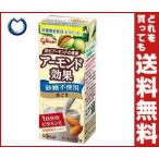 【送料無料】グリコ乳業 アーモンド効果 黒ごま 200ml紙パック×24本入