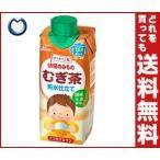 【送料無料】グリコ乳業 幼児のみもの むぎ茶 純水仕立て 330ml紙パック×12本入