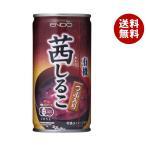 【送料無料】遠藤製餡 有機茜しるこ 190g缶×30本入