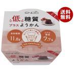 【送料無料】【2ケースセット】遠藤製餡 低糖質でおいしいようかん こし 90g×24個入×(2ケース)