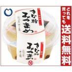 【送料無料】【2ケースセット】遠藤製餡 甘味処 きな粉みつまめ 250g×24個入×(2ケース)