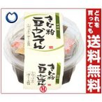 【送料無料】遠藤製餡 甘味処 きな粉豆かんてん 250g×24個入