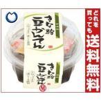 【送料無料】【2ケースセット】遠藤製餡 甘味処 きな粉豆かんてん 250g×24個入×(2ケース)
