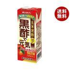 【送料無料】メロディアン 黒酢で元気 ダイエットタイプ 200ml紙パック×24本入