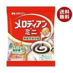 【送料無料】メロディアン メロディアン・ミニ コーヒーフレッシュ 4.5ml×18個×20袋入