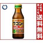 【送料無料】キリン ウコンとしじみ900個分のオルニチン 100ml瓶×24本入