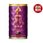 【送料無料】キリン FIRE(ファイア) 贅沢デミタス 165g缶×30本入
