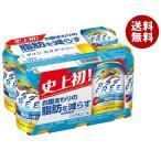 送料無料 キリン カラダFREE(フリー)(6缶パック)【機能性表示食品】 350ml缶×24(6×4)本入