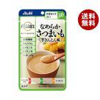 送料無料 【2ケースセット】アサヒグループ食品 バランス献立 なめらかさつまいも 芋きんとん風 65g×24袋入×(2ケース)