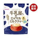 送料無料 【2ケースセット】和光堂 牛乳屋さんのロイヤルミルクティー 340g袋×12袋入×(2ケース)