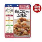 【送料無料】【2ケースセット】アサヒグループ食品 バランス献立 鶏とごぼうの五目煮 100g×24個入×(2ケース)