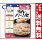 【送料無料】【2ケースセット】アサヒグループ食品 バランス献立 鶏肉のクリーム煮 100g×24個入×(2ケース)