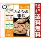 【送料無料】アサヒグループ食品 バランス献立 ふかひれ雑炊 100g×24個入
