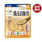 【送料無料】アサヒグループ食品 バランス献立 鶏五目雑炊 100g×24個入