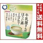 【送料無料】【2ケースセット】和光堂 牛乳屋さんのほうじ茶ミルクティー 200g袋×12袋入×(2ケース)
