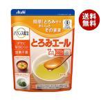送料無料 【2ケースセット】アサヒグループ食品 とろみエール 200g×6個入×(2ケース)