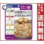 【送料無料】アサヒグループ食品 バランス献立 白身魚だんごのかき玉あんかけ 100g×24個入