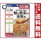 【送料無料】アサヒグループ食品 バランス献立 やわらかごはん 鮭と根菜の釜飯風 160g×24個入