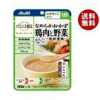 【送料無料】アサヒグループ食品 バランス献立 なめらかおかず 鶏肉と野菜 筑前煮風 100g×24個入