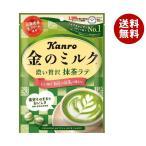 【送料無料】カンロ 金のミルクキャンディ 抹茶 70g×6袋入
