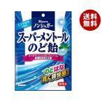 【送料無料】【2ケースセット】カンロ ノンシュガー スーパーメントールのど飴 80g×6袋入×(2ケース)