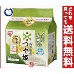 【送料無料】【2ケースセット】アイリスオーヤマ 生鮮米 山形県産つや姫 1.5kg×4袋入×(2ケース)