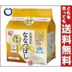 【送料無料】アイリスオーヤマ 生鮮米 北海道産ななつぼし 1.5kg×4袋入