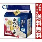 【送料無料】【2ケースセット】アイリスオーヤマ 生鮮米 無洗米 北海道産ゆめぴりか 1.5kg×4袋入×(2ケース)