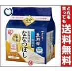 【送料無料】【2ケースセット】アイリスオーヤマ 生鮮米 無洗米 北海道産ななつぼし 1.5kg×4袋入×(2ケース)