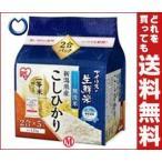 【送料無料】アイリスオーヤマ 生鮮米 無洗米 新潟こしひかり 1.5kg×4袋入