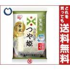 【送料無料】アイリスオーヤマ 生鮮米 山形県産つや姫 2合パック 300g×30袋入