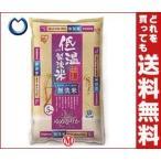 【送料無料】【2ケースセット】アイリスオーヤマ 低温製法米 無洗米 北海道産ゆめぴりか 5kg×(2ケース)