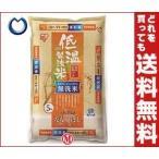 【送料無料】アイリスオーヤマ 低温製法米 無洗米 北海道産ななつぼし 5kg