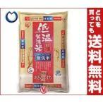 【送料無料】【2ケースセット】アイリスオーヤマ 低温製法米 無洗米 秋田県産あきたこまち 5kg×(2ケース)
