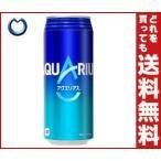 【送料無料】コカコーラ アクエリアス 500g缶×24本入