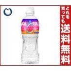 【送料無料】コカコーラ アクエリアス クリアウォーター 500mlペットボトル×24本入