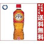 【送料無料】コカコーラ 太陽のマテ茶 525mlペットボトル×24本入