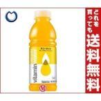 【送料無料】コカコーラ グラソー ビタミンウォーター サニーサイド 500mlペットボトル×12本入