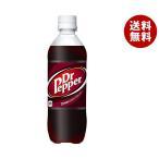 【送料無料】コカコーラ ドクターペッパー 500mlペットボトル×24本入