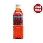 ショッピング紅茶 【送料無料】ガスコ Gass(ガス) オーガニックルイボスティー 500mlペットボトル×24本入