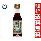 【送料無料】旭フレッシュ 土佐山村のゆずづくし ゆず胡椒ぽん酢 醤油味 165g瓶×12本入