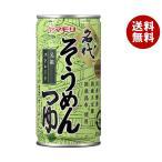 送料無料 【2ケースセット】ヤマモリ 名代そうめんつゆ 195g缶×30本入×(2ケース)