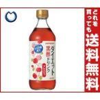 【送料無料】ヤマモリ ダイエット黒酢ドリンク アセロラ 500ml瓶×6本入